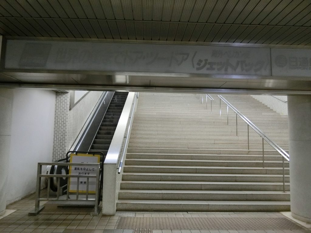 東成田駅出口にある看板