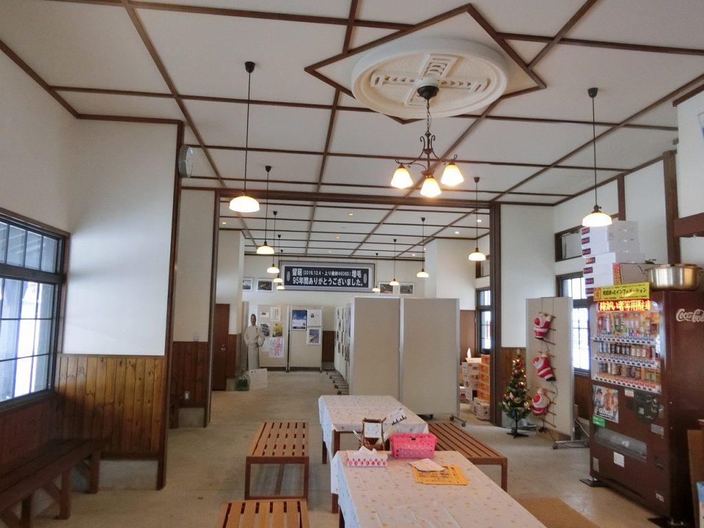 増毛駅の内部