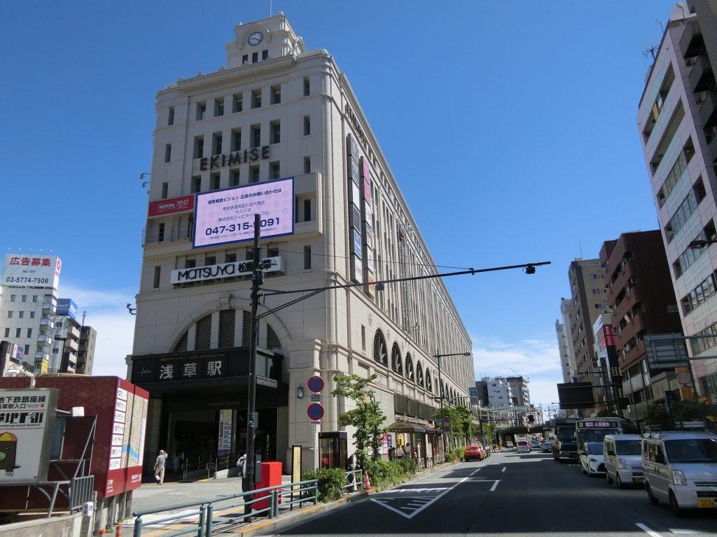昭和初期のスタイルの浅草駅
