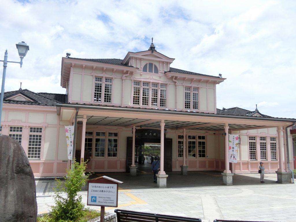 JR日光駅の歴史ある駅舎