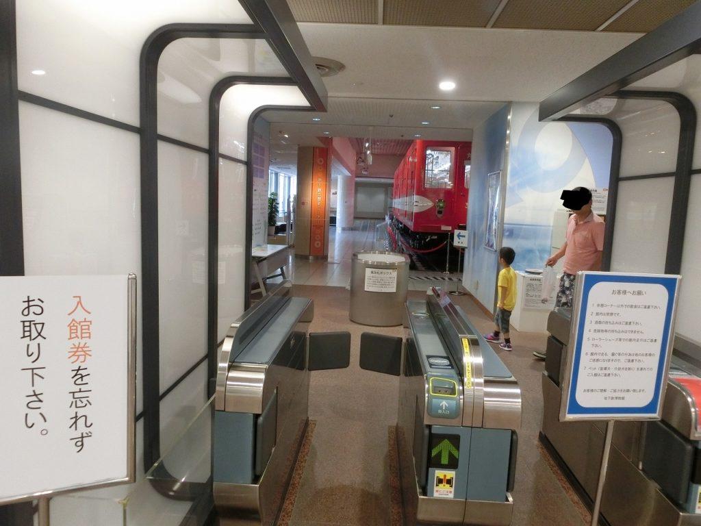 地下鉄博物館の入り口