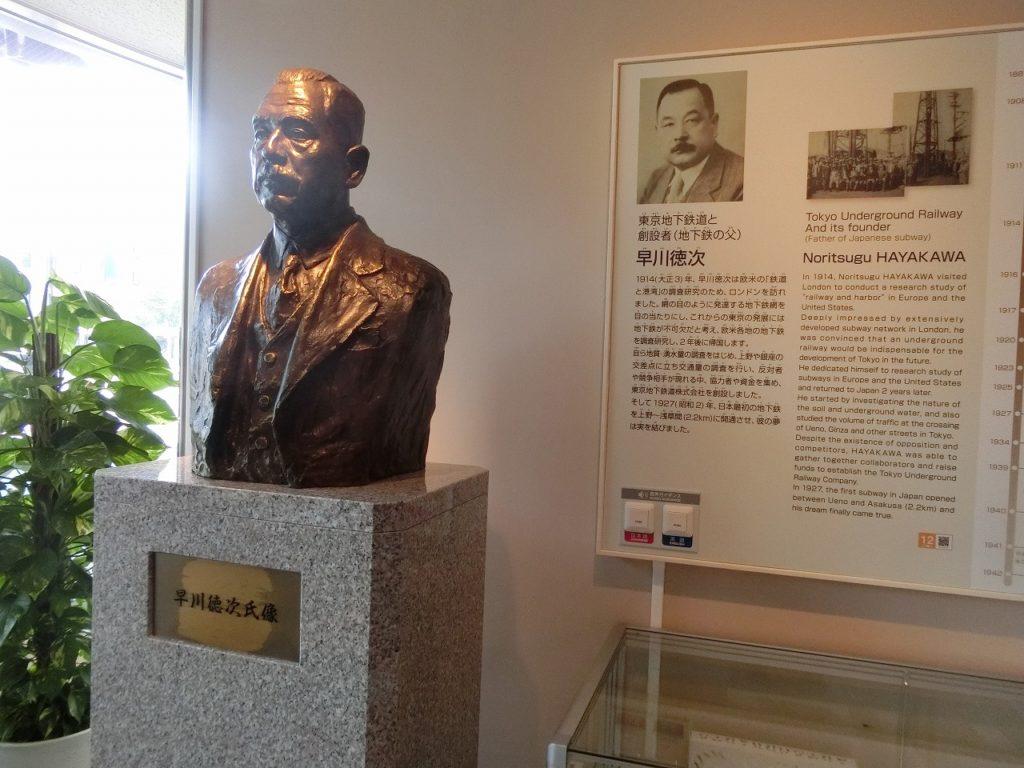 地下鉄博物館にある「地下鉄の父」こと、早川徳次の像