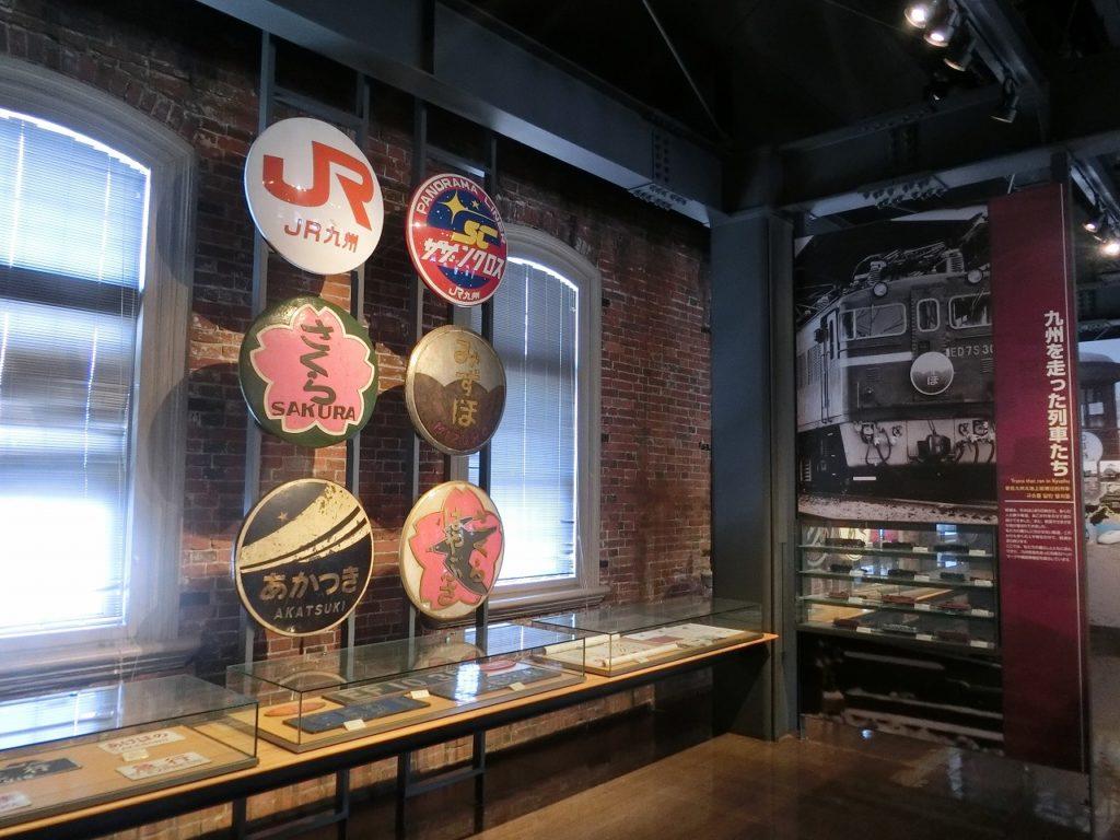 九州鉄道記念館のヘッドマーク