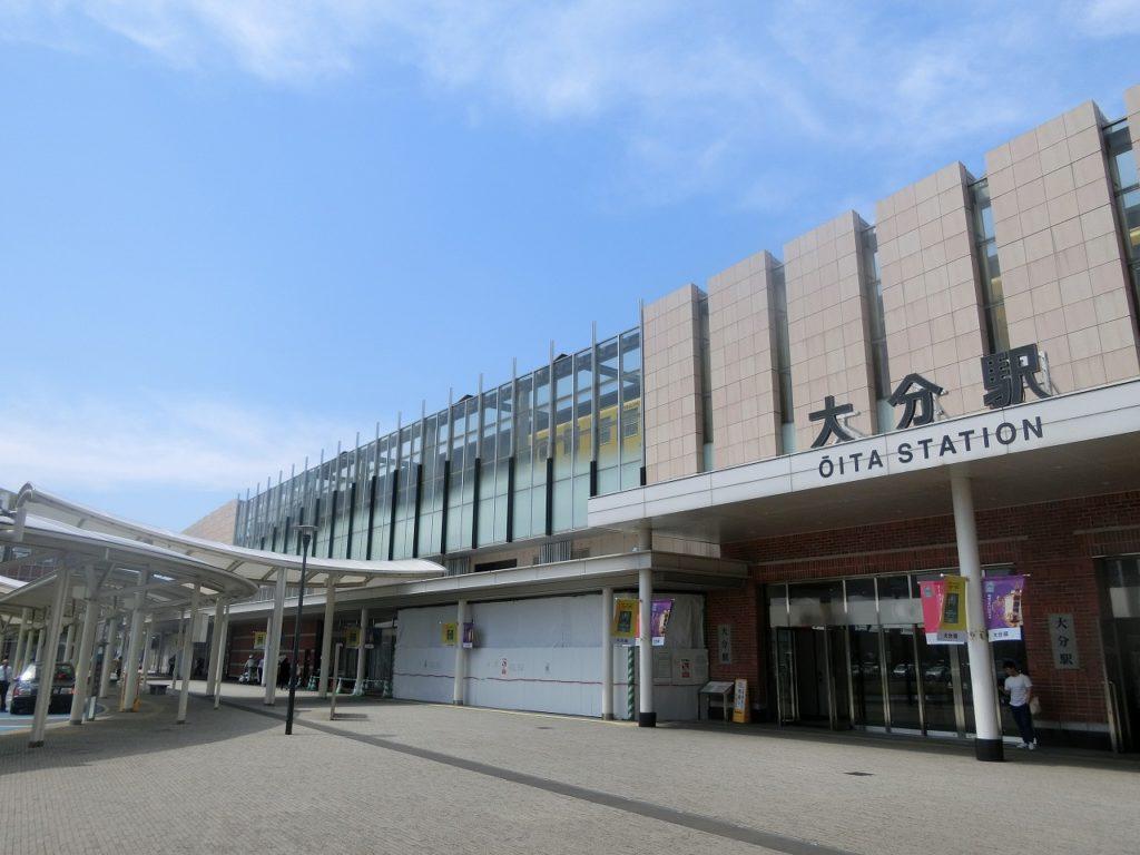 近代的な大分駅
