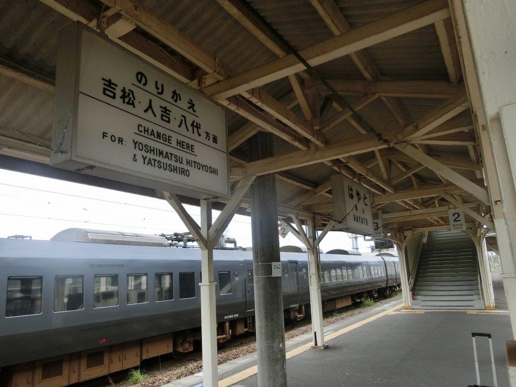 国鉄風の雰囲気も残る隼人駅