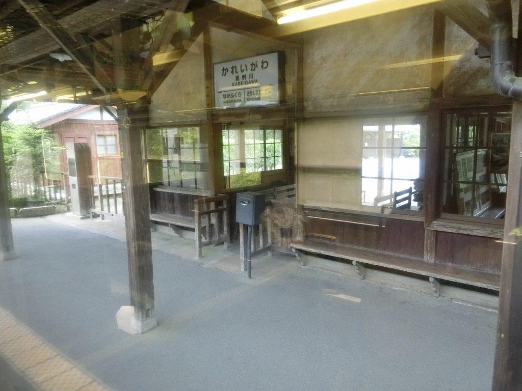 歴史を感じる嘉例川駅
