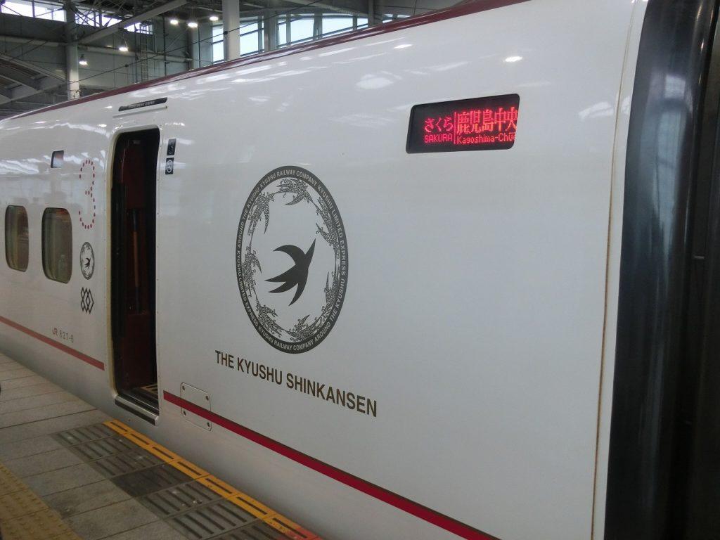 800系新幹線の車体側面