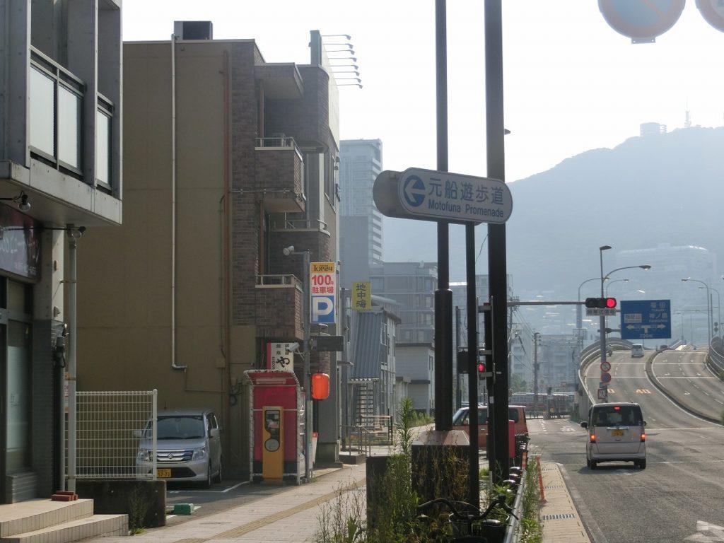 長崎港駅への行き方