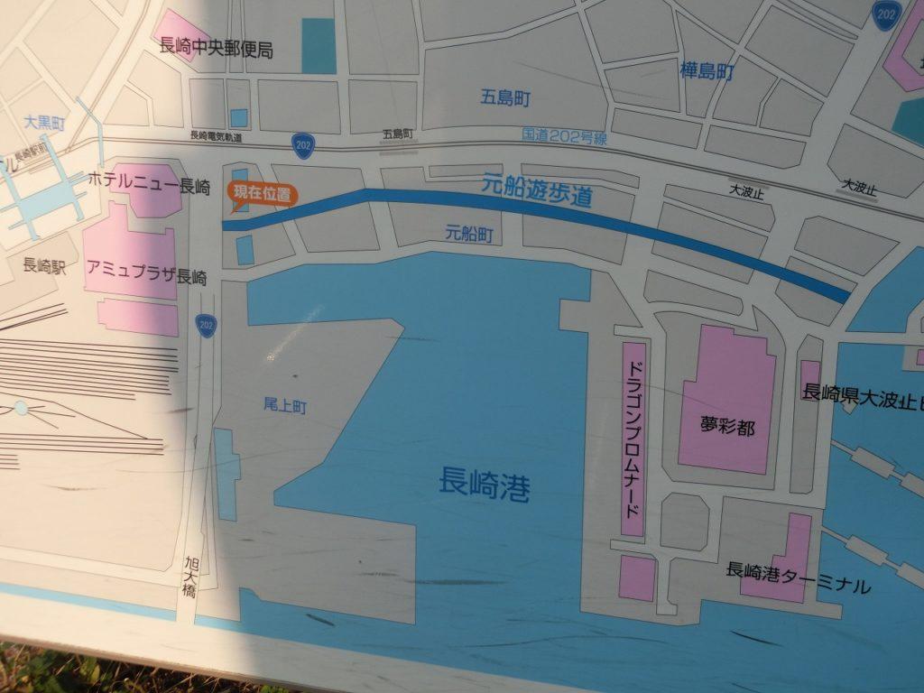 長崎港駅の場所