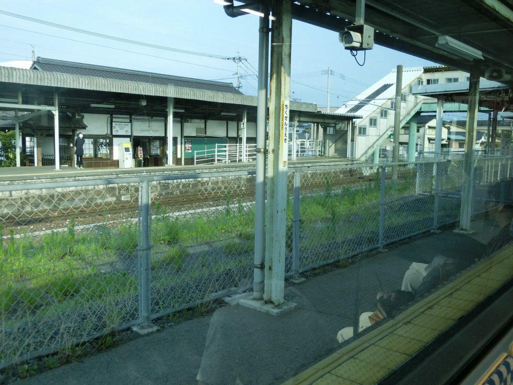 折尾駅と直方駅の間にある筑前植木駅