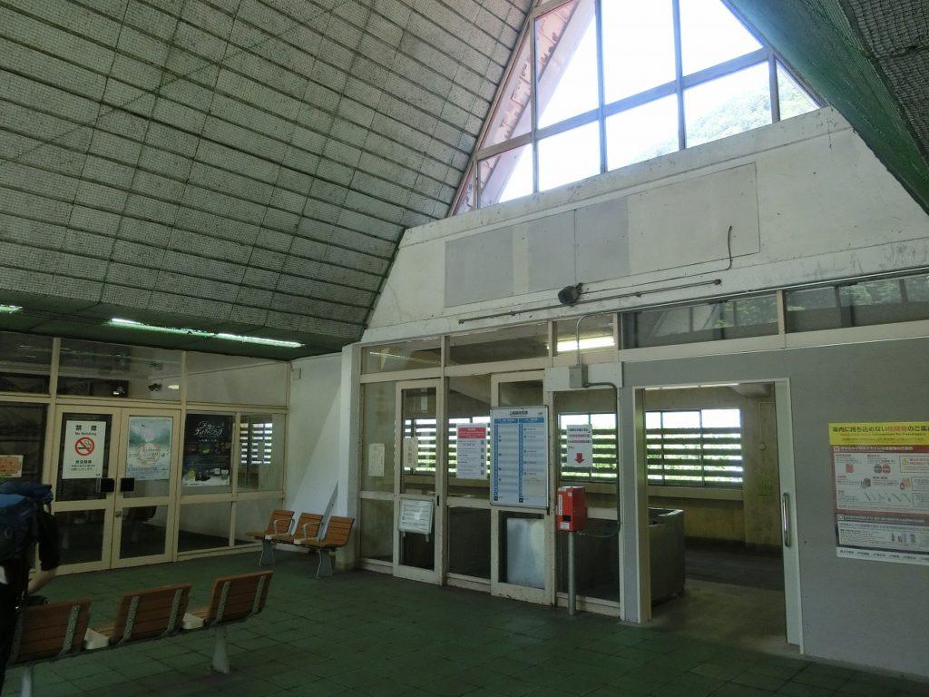 土合駅の内部