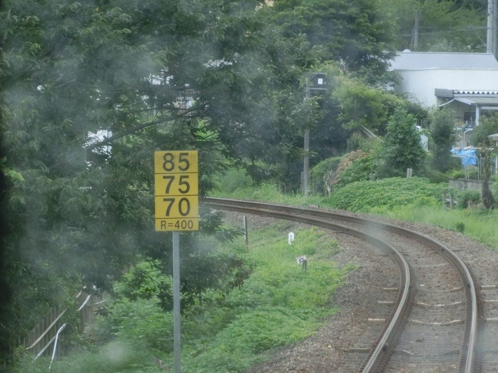 紀勢本線の非電化区間の速度制限標識。 一般車両は70㎞だがキハ85系は一番上の85㎞で通過することができる