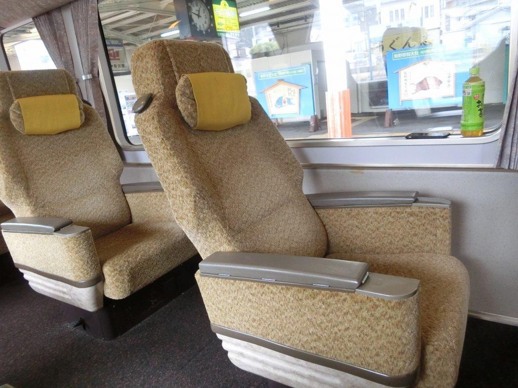 283系グリーン車の座席