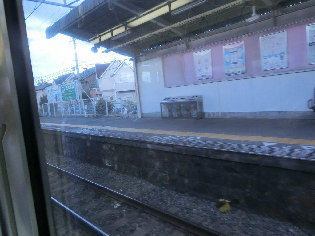 阪和線の私鉄らしい駅