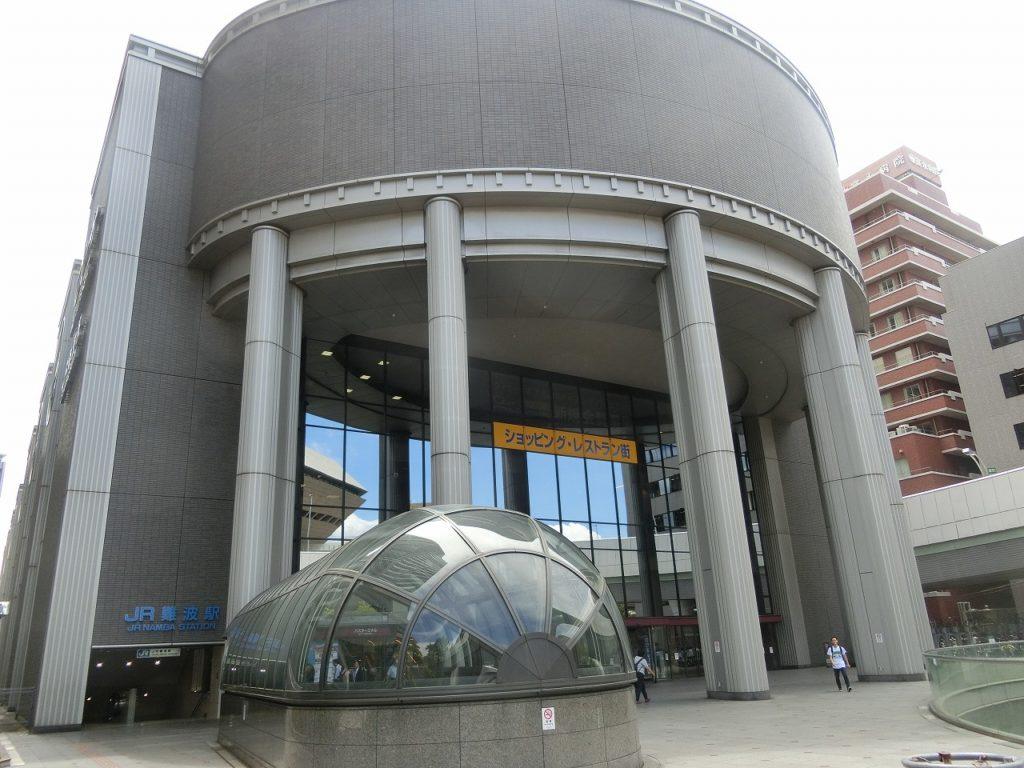 JR難波駅の地上入り口