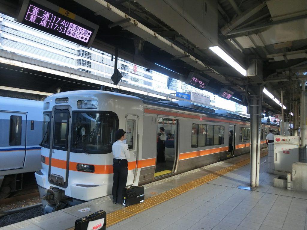 名古屋駅の関西本線のホーム