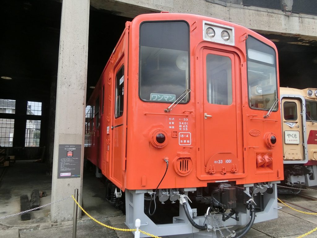 津山まなびの鉄道館の客車を改造したキハ33形