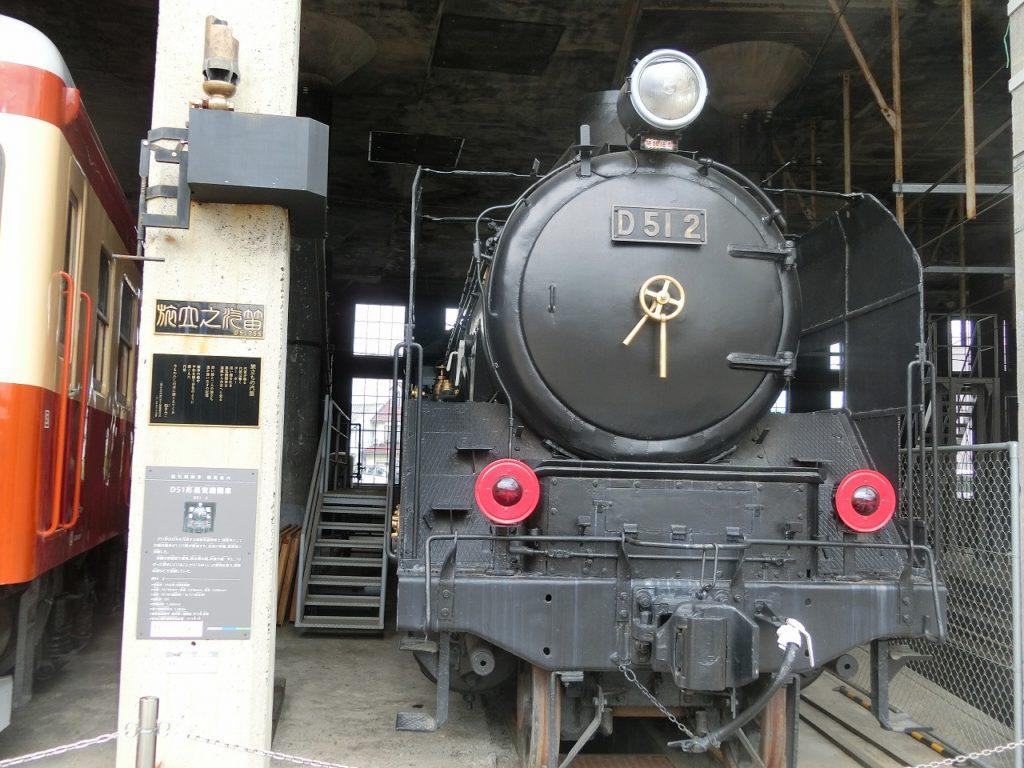 津山まなびの鉄道館のD51形蒸気機関車