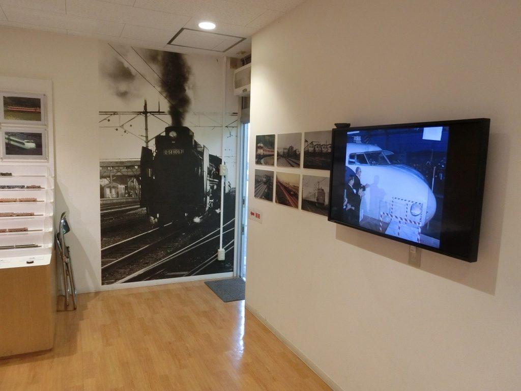 津山まなびの鉄道館にあるあゆみルームの昔のビデオ上演