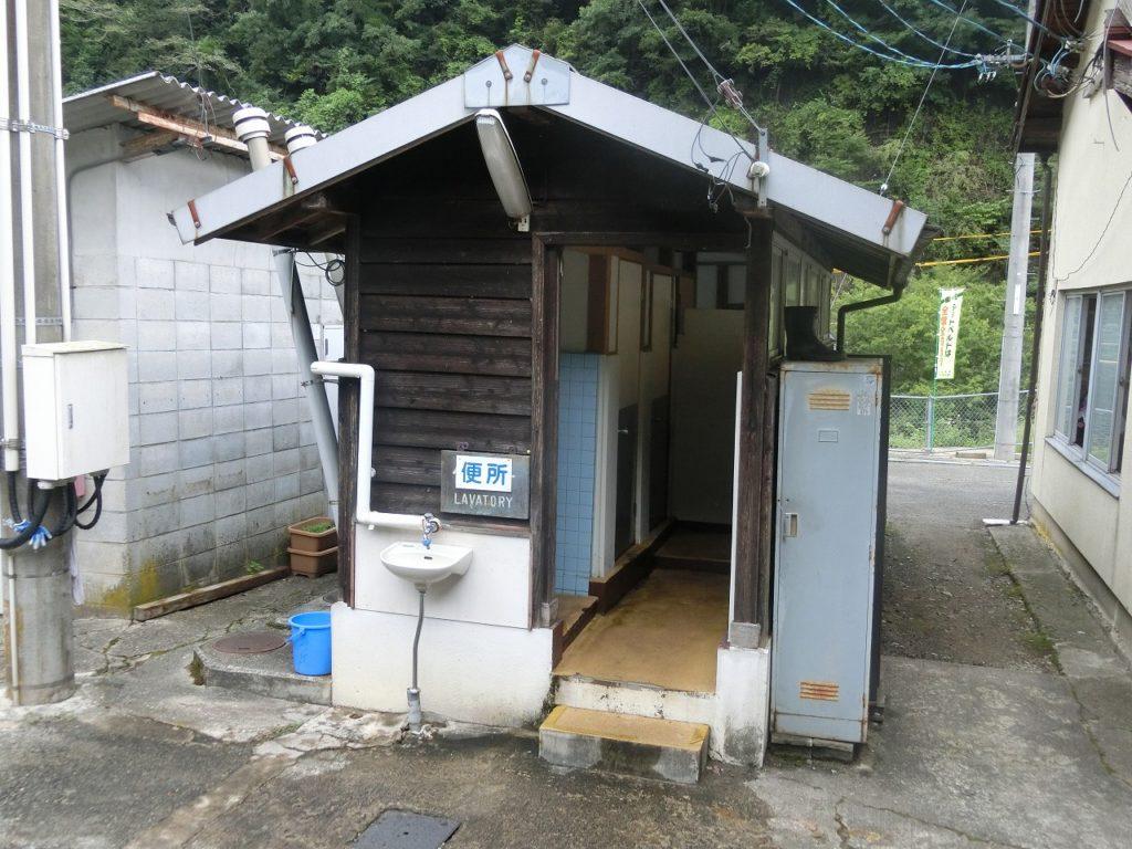 備後落合駅のトイレ