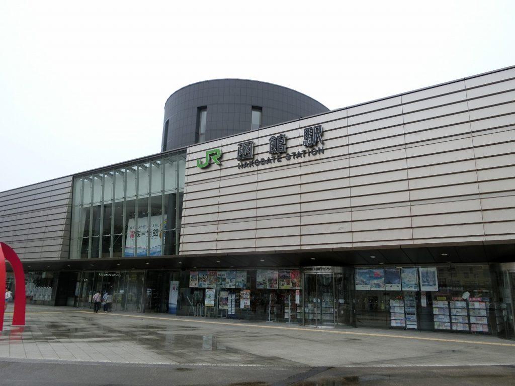 函館駅の5代目駅舎