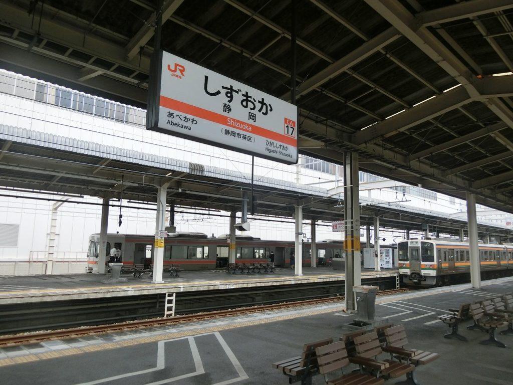 静岡駅に停車する211系と313系