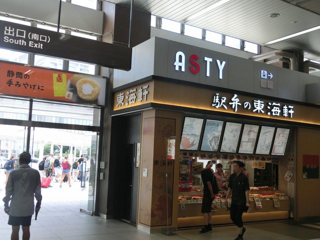 静岡駅の南口にある駅弁屋