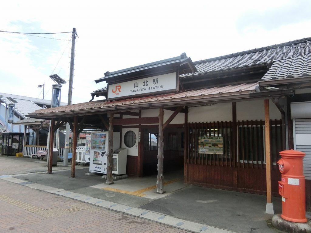 山北駅の駅舎