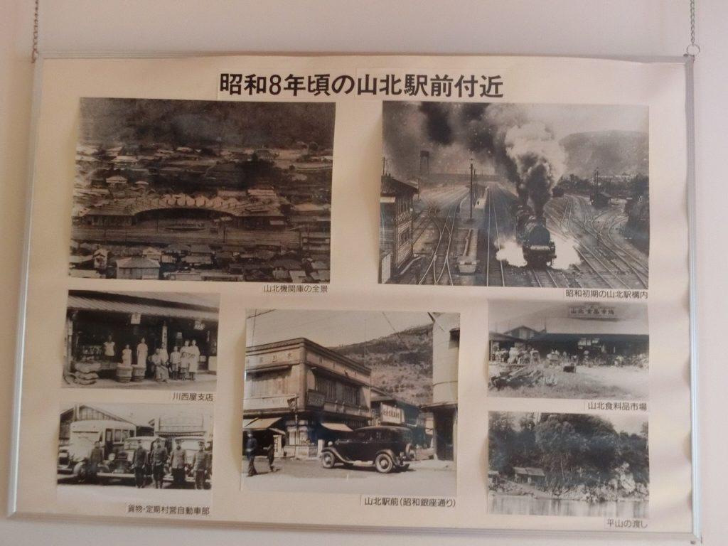 山北駅近くの観光案内所2階にある昭和初期の写真