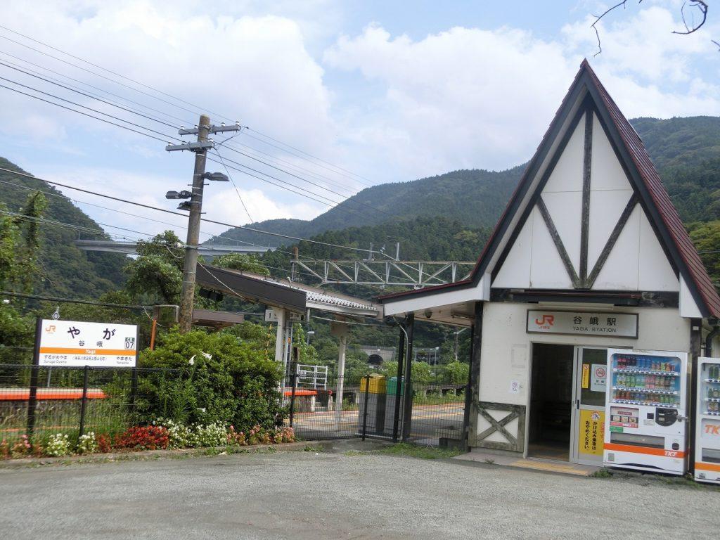 御殿場線谷峨駅の駅舎