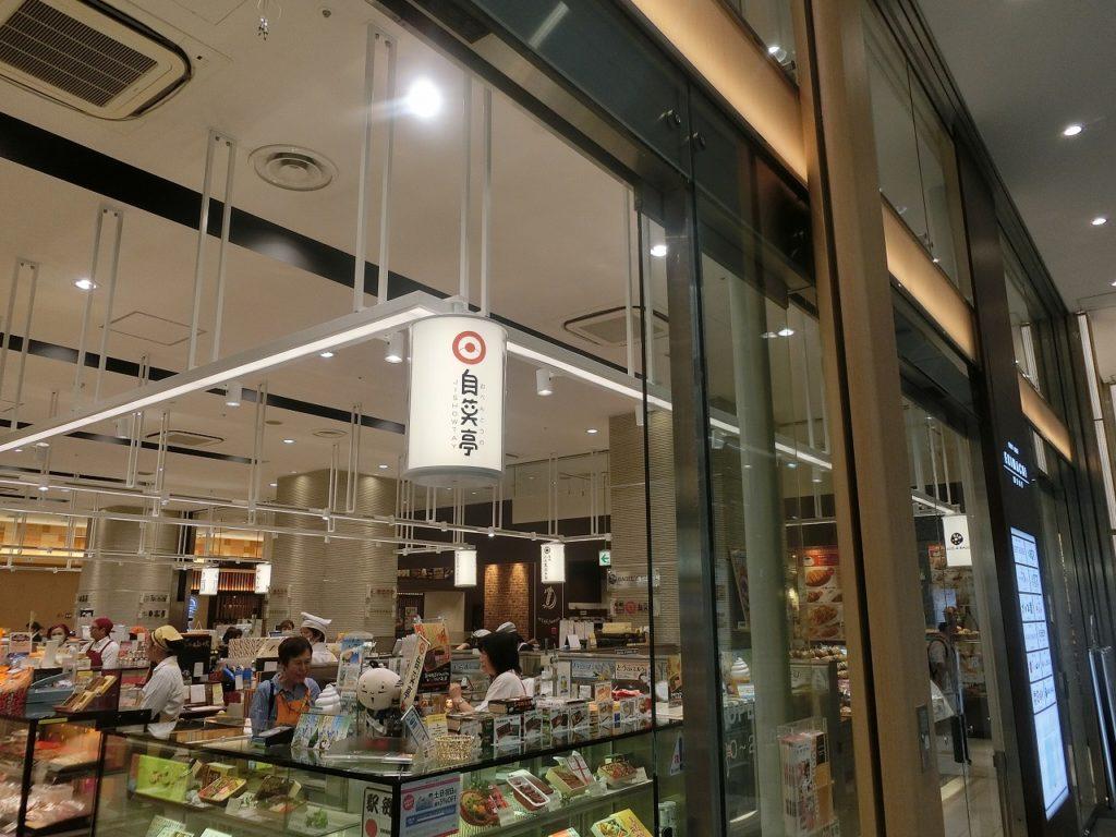 浜松駅の駅ビルにある駅弁売り場