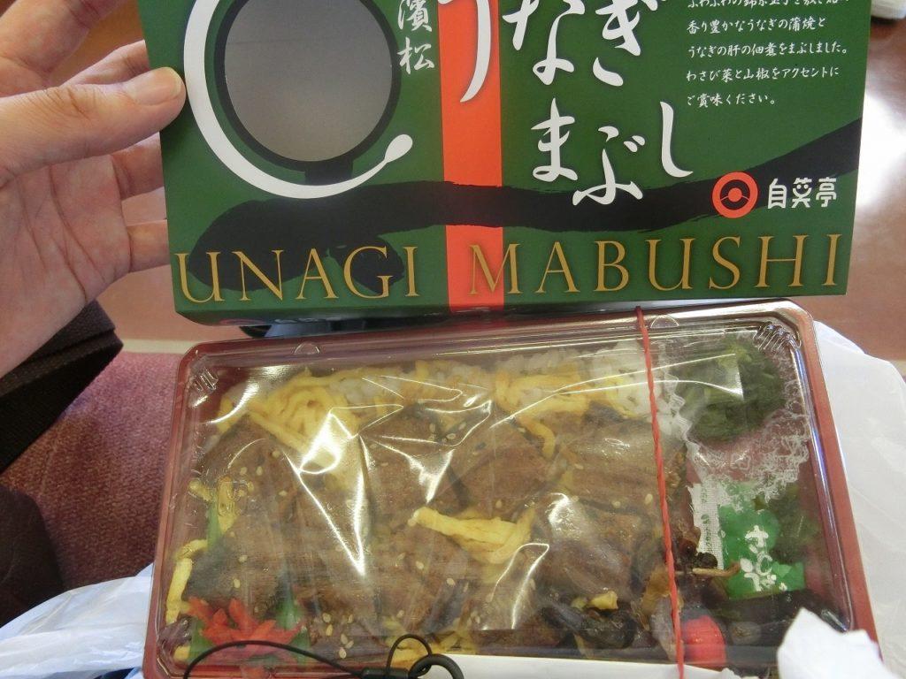 うなぎの肝も入った浜松駅のうなぎまぶし弁当