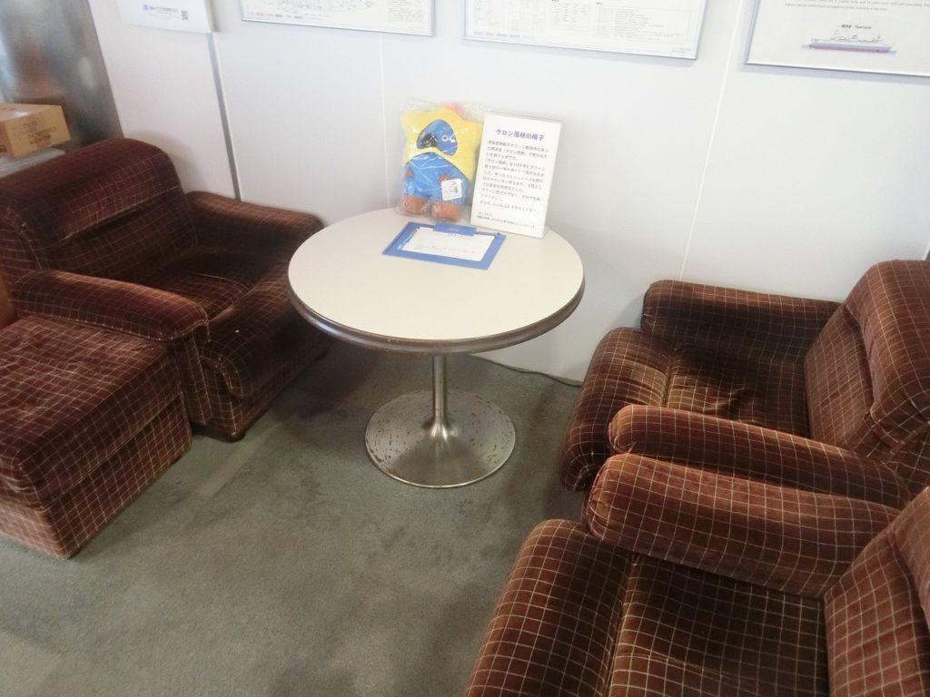 摩周丸の受付にある「サロン海峡」で使われていた椅子