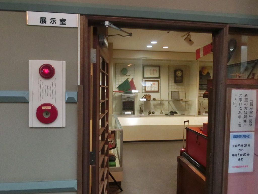 中標津バスターミナルの建物にある標津線の展示室