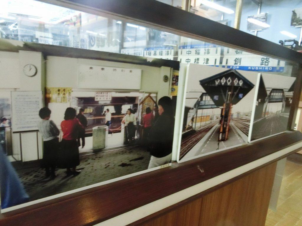 中標津町郷土館の標津線現役当時の写真
