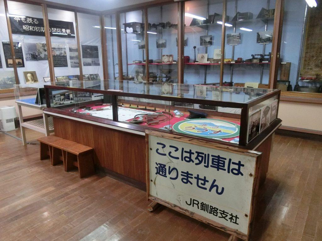 中標津町郷土館の標津線の展示コーナー
