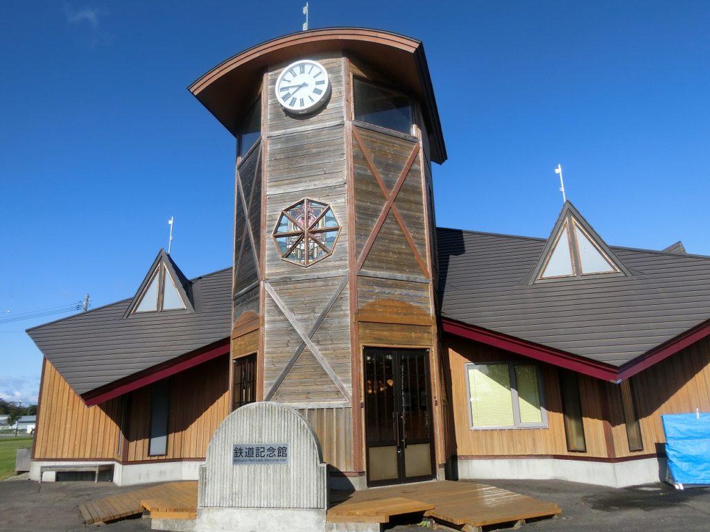 別海町鉄道記念館の建物