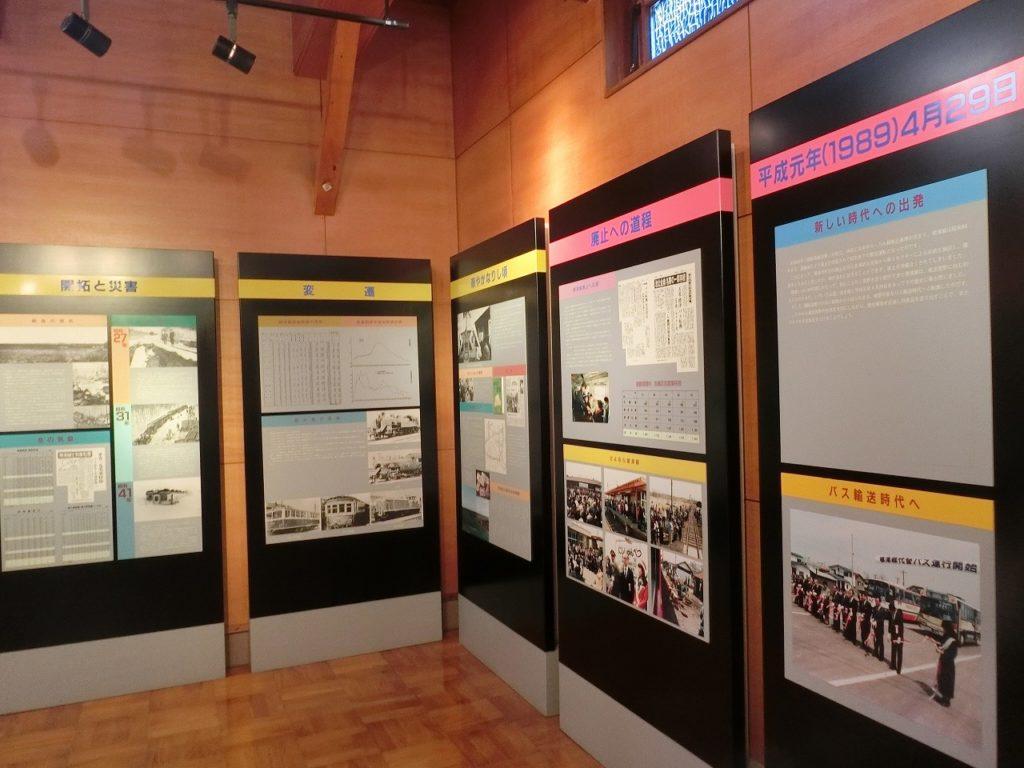 別海町鉄道記念館の標津線の歴史解説