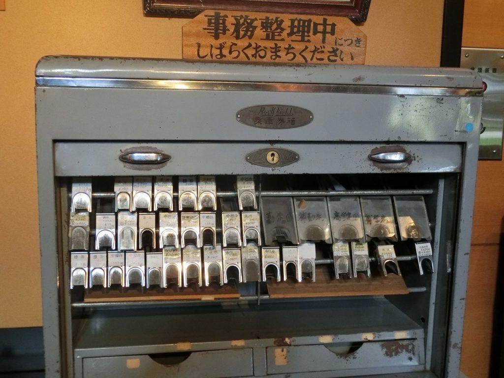別海町鉄道記念館の乗車券箱