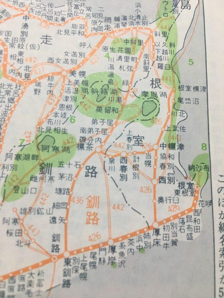 1964年10月号の時刻表の北海道の路線図