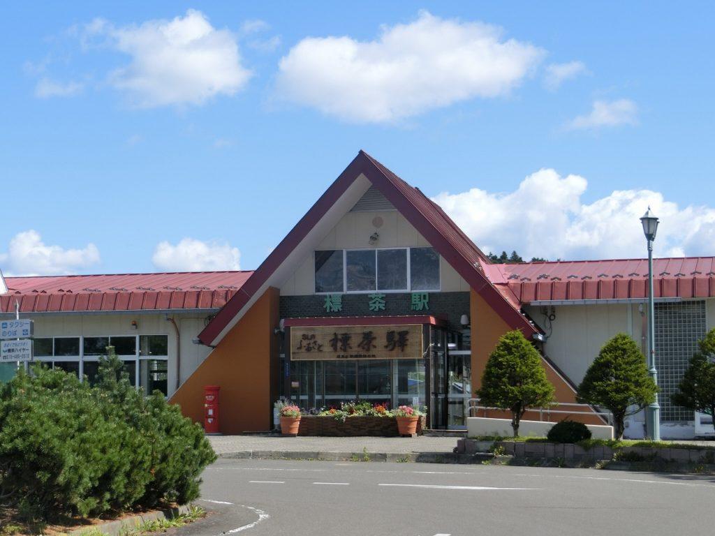 標茶駅の駅舎