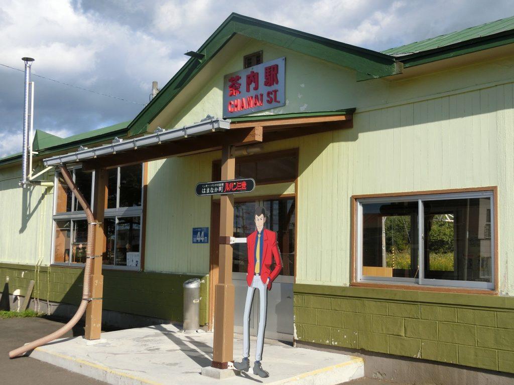 モンキー・パンチの故郷、花咲線茶内駅