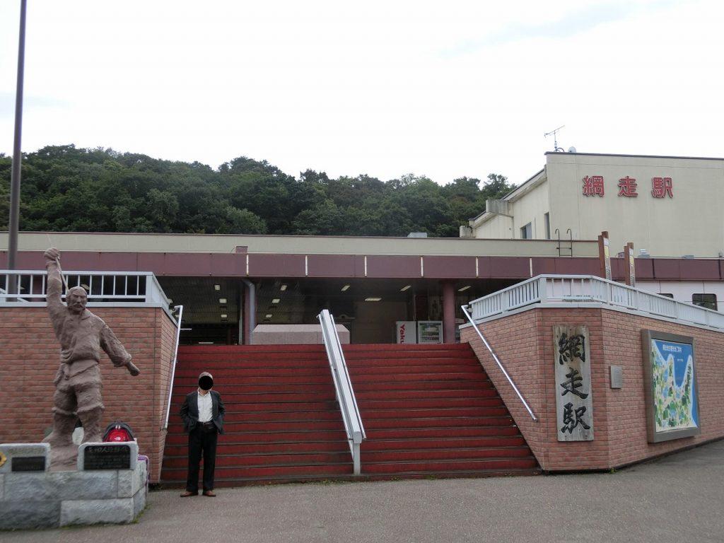 網走駅の入り口