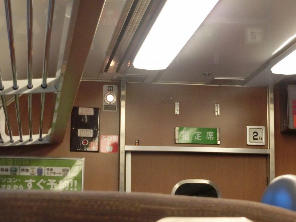 キハ183系のハイデッカーグリーン車の車内