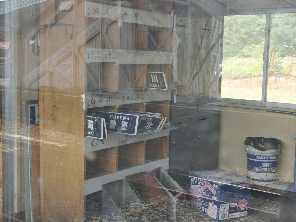 遠軽駅の行き先表示板が保管されている小屋