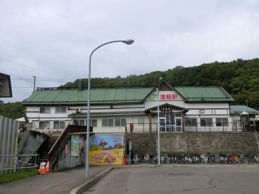 遠軽駅の駅舎