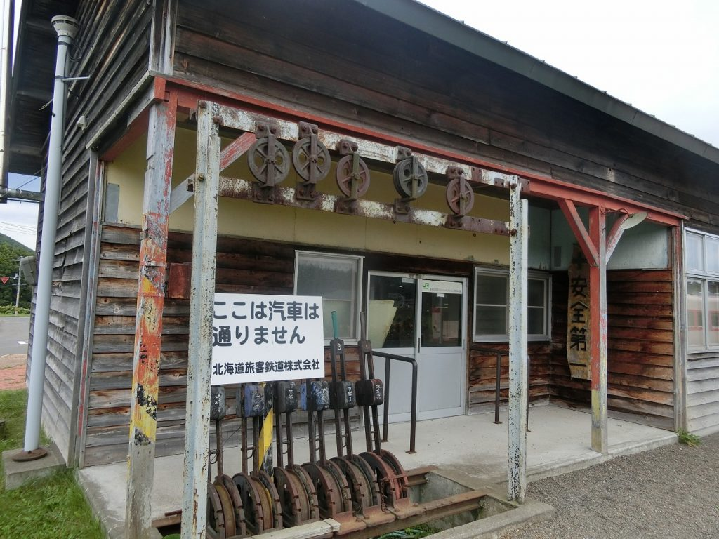 上興部鉄道資料館のホームにある信号のテコ
