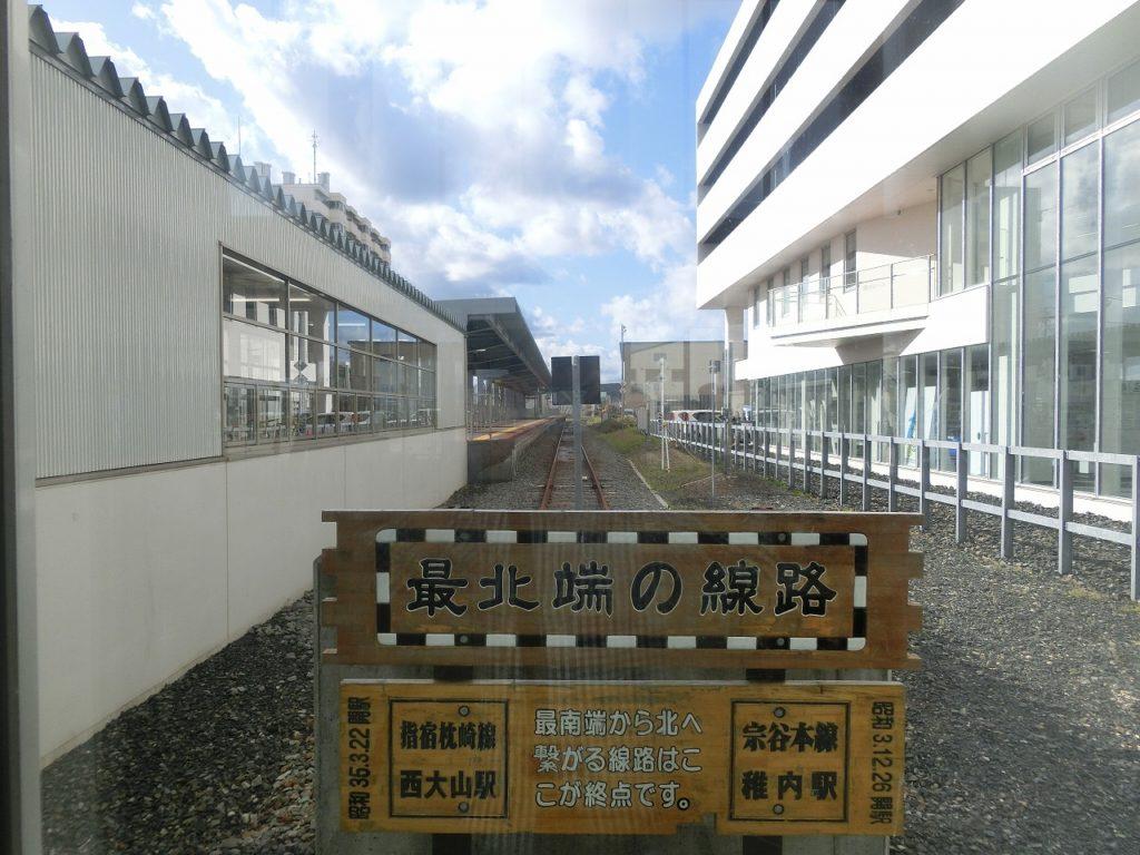 稚内駅の待合室からガラス越しに見る最北端の線路の標識
