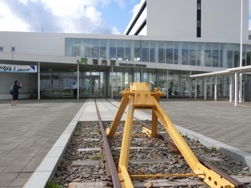 稚内駅の1代前の最北端の線路と現駅舎