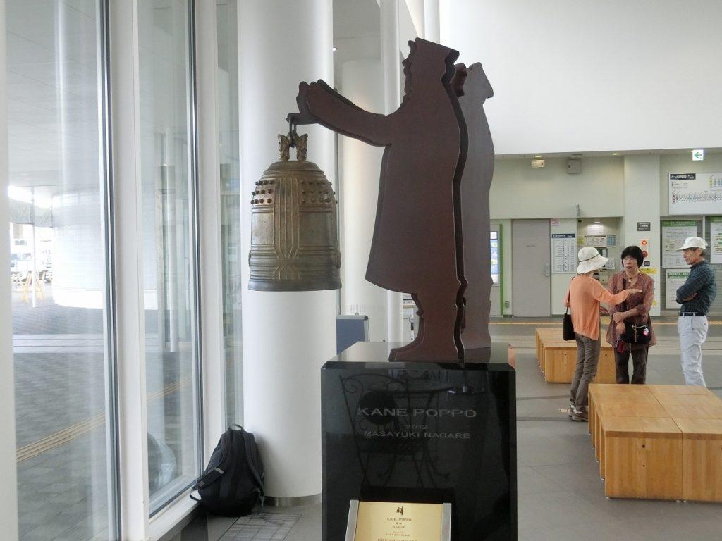 稚内駅にある日露友好の証の鐘、KANE POPPO